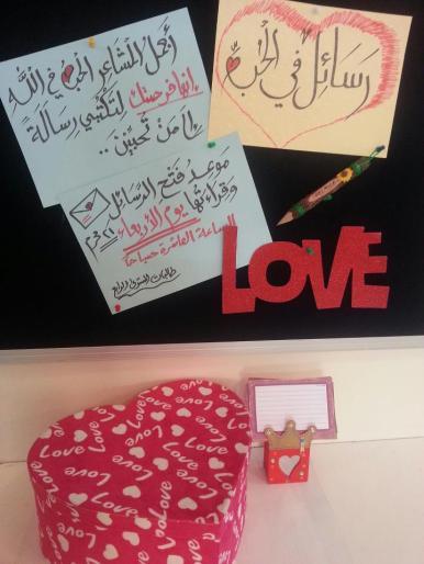 الحب2