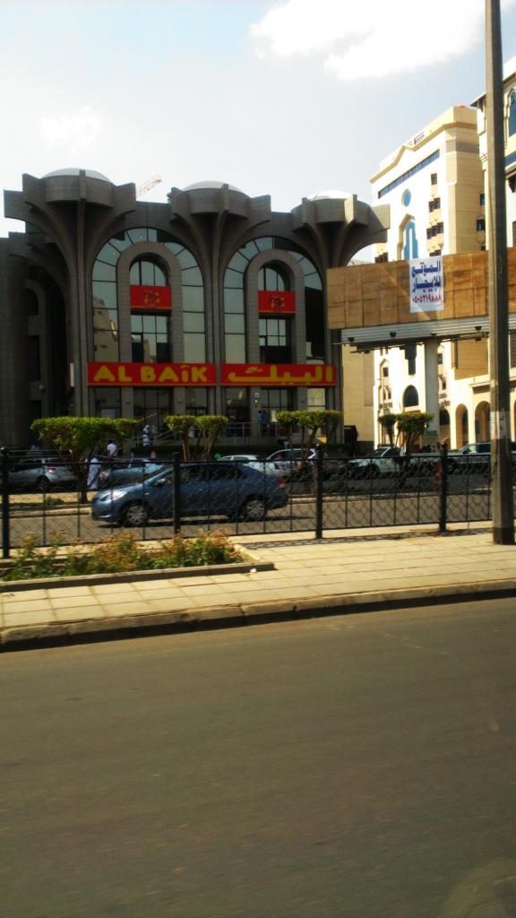 Al-Baik :)