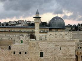 al-Masjid_al-Aqsa_CIMG4173