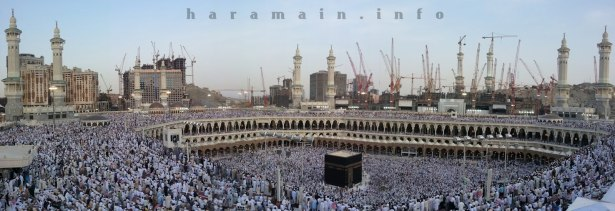 the Haram before Eed Salah from haramainrecordings.blogspot.com